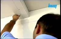 آموزش کامل و حرفه ای کناف کاری 02128423118-09130919448-wWw.118File.Com
