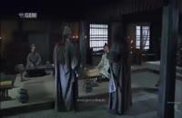 سریال افسانه سه برادر قسمت آخر