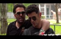 قسمت 8 ساخت ایران 2 (کامل و بدون رمز) | دانلود قسمت هشتم فصل دوم (خرید) غیر رایگان HD
