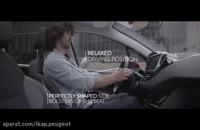 فناوری i-cockpit در پژو
