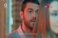 سریال انتقام شیرین دوبله فارسی - Enteghame Shirin - 18