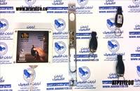 قفل برقی ریموتی درب ضد سرقت مولتی سیستم KALE