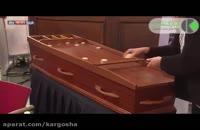 نمایشگاه تابوت و تجهیزات کفن و دفن در ایتالیا