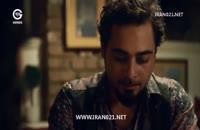 سریال ماکسیرا قسمت 94 با دوبله فارسی
