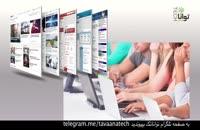 روشهایی برای کاهش مصرف دیتای اینترنت