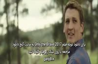 فیلم نبرد با آتش با دوبله فارسی Only the Brave 2017