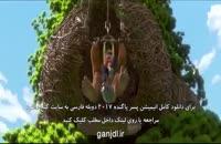 دانلود انیمیشن پسر پاگنده 2017 دوبله فارسی