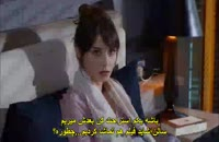 دانلود قسمت 16 سریال ماه کامل - Dolunay [ زیرنویس چسبیده ]