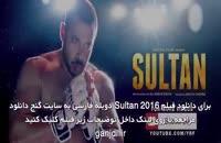 دانلود فیلم هندی Sultan 2016 دوبله فارسی | کامل و بدون سانسور
