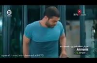 دانلود قسمت 69 سریال انتقام شیرین دوبله فارسی