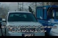 سریال ساخت ایران 2 قسمت 1 اول