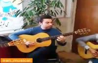 قسمتی از اجرای زیبای استاد کریمی آموزشگاه موسیقی رودکی