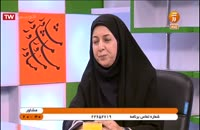 دکتر زیبا ایرانی(ترس از مدرسه قسمت سوم)