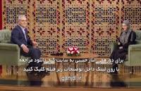 برنامه دورهمی با حضور الناز حبیبی
