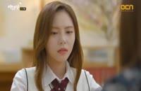 قسمت دوم سریال کره ای اشتیاق دل - Longing Heart 2018 - با زیرنویس فارسی