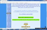 مقاله انگلیسی صنایع غذایی با ترجمه فارسی www.edi-info.ir