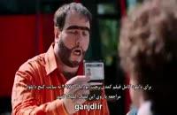 دانلود فیلم ترکیه ای Recep Ivedik 5 2017