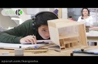 آموزش های معماری در دانشگاه کالفرنیا