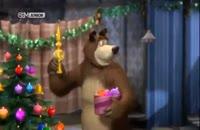 انیمیشن تماشایی ماشا ومیشا در wWw.118file.com