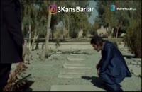 دانلود رایگان و کامل فیلم همسر دات کام