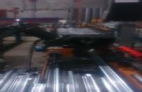 فروش دستگاه پروفیل سقف کاذب u36 ماشین مارکت 09128663250 مارکویی