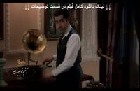 قسمت 11 فصل 3 شهرزاد (کامل و بدون رمز) | دانلود قسمت یازدهم فصل سوم غیر رایگان HD