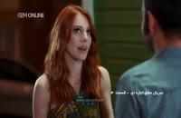 دانلود سریال سریال عشق اجاره ای قسمت 3