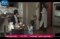 سریال ایرانی MAH ,PALANG EP17
