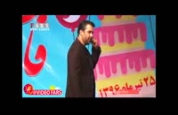 اعلام دستگیری حسین فریدون در جشن تولد فارس پلاس