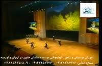 آموزش قارمون( گارمون)، ناغارا(ناقارا), آواز و رقص آذربايجاني( رقص آذری) در تهران و اورميه 851