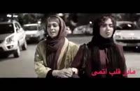 دانلود فیلم سینمایی مادر قلب اتمی /لینک درتوضیحات