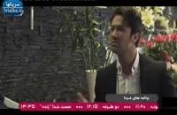 سریال ایرانی MAH ,PALANG EP14