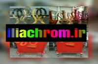 سازنده انواع دستگاه ابکاری کروم پاششی ایلیا 09127692842
