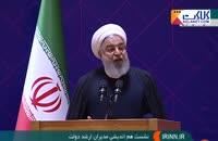 پاسخ تند روحانی به نظارت و انتقاد از عملکرد مدیران دولت
