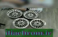 کروم پاش ایلیا کروم تولید کننده دستگاه ابکاری 09127692842