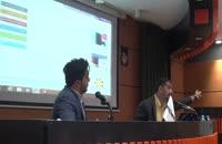 مدرس استراتژی های بازاریابی اینترنتی بهزاد حسین عباسی