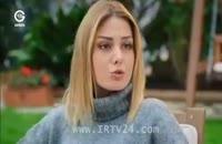 دانلود قسمت 86 سریال زندگی گمشده با دوبله فارسی برای دانلود وارد کانال تلگرام شوید T.Me/Turkidown