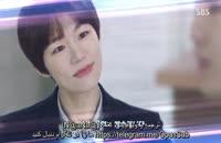 قسمت اول سریال کره ای سوییچ: تغییر جهان - Switch: Change the World 2018 - با زیرنویس چسبیده