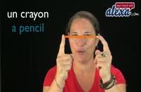 یادگیری 100% تضمینی زبان فرانسه 02128423118-09130919448-wWw.118File.Com