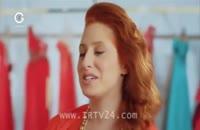 دانلود قسمت دوم سریال عشق حرف حالیش نمیشه با دوبله فارسی