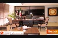 میز مدیریت و طراحی اتاق مدیریت