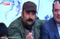حرکت عجیب و +18 مهران احمدی در نشست خبری فیلم مصادره