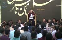 سخنرانی استاد رائفی پور با موضوع شرح زیارت آل یاسین - شاهرود - 1397/02/13 - (جلسه 2)