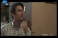 سریال ایرانی MAH ,PALANG EP9