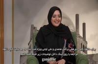 دانلود دورهمی ویژه شب یلدا با حضور نرگس محمدی و علی اوجی