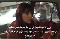 دانلود رایگان فیلم فراری با بازی محسن تنابنده