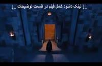 دانلود رایگان محمد رسول الله از مجید مجیدی