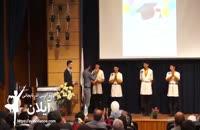 رقص آذربایجانی در جشن فارغ التحصیلی دانشگاه تهران
