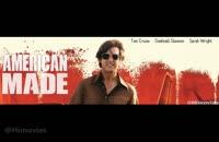 دانلود فیلم American made 2017