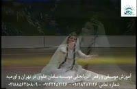 آموزش قارمون( گارمون)، ناغارا(ناقارا), آواز و رقص آذربايجاني( رقص آذری) در تهران و اورميه702